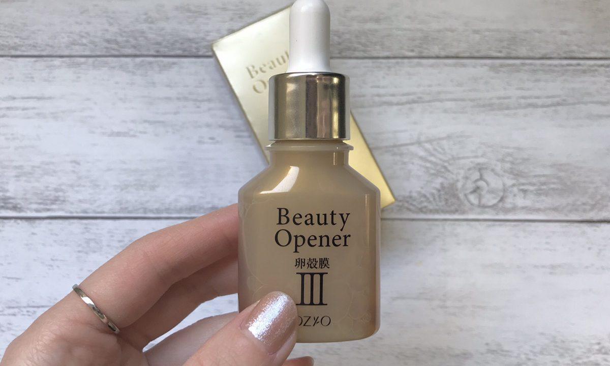 beautyopener
