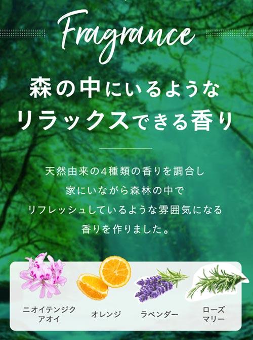 AoiCoco(アオイココ) 香り